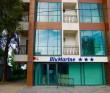 Vila BluMarine