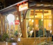 Restaurant Pensiune Bucovina Campulung Moldovenesc