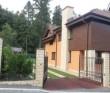 Vila Eris Busteni